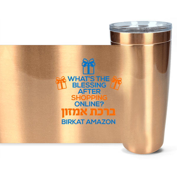 Funny Birkat Amazon Shopping Blessing Stainless Steel Tumbler, 20 oz