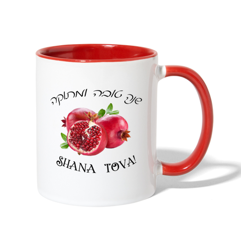 Shana Tova Jewish New Year Coffee Mug - white/red