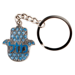 Blue Glitter Hamsa Keychain with Prayer