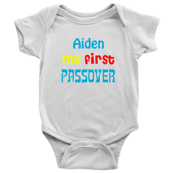 My First Passover Baby Bodysuit with Baby's Name