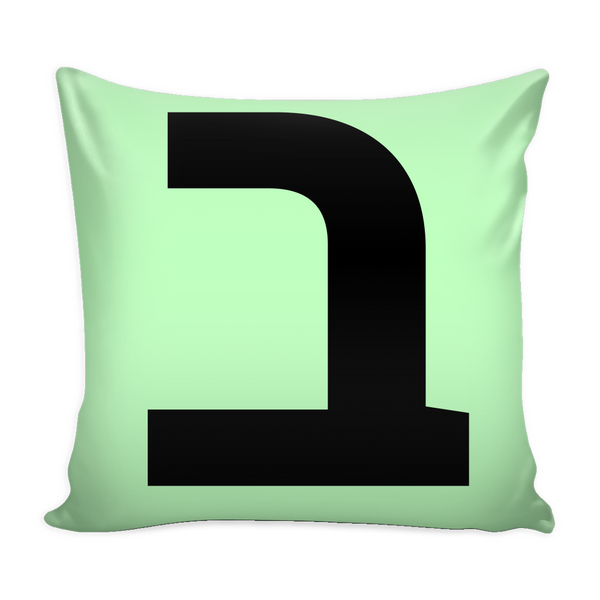 Aleph Bet Decorative Pillows