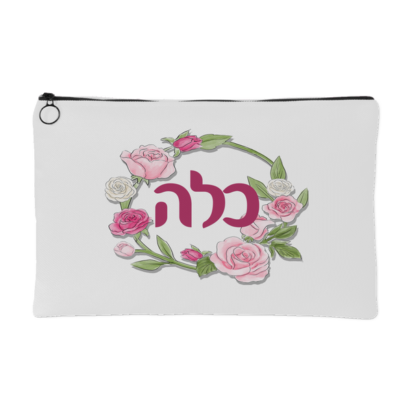 Cosmetic bag for a Jewish Bride