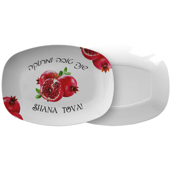 large jewish new year serving platter