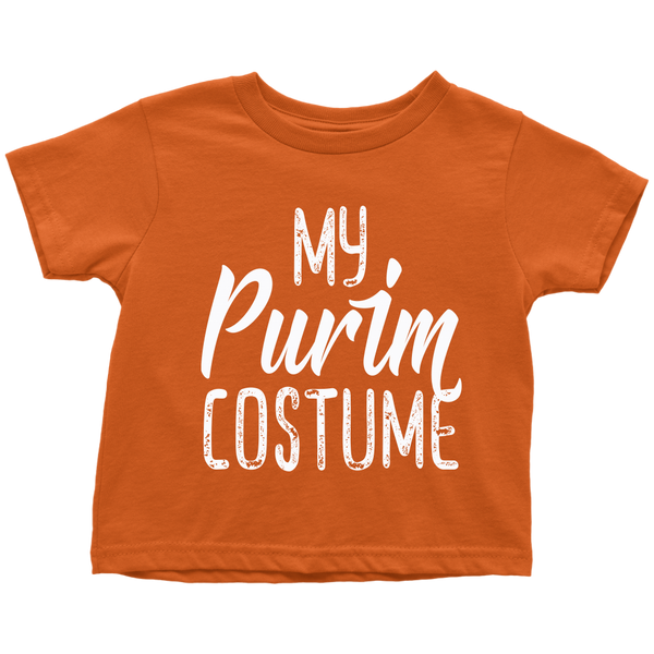 purim baby costume