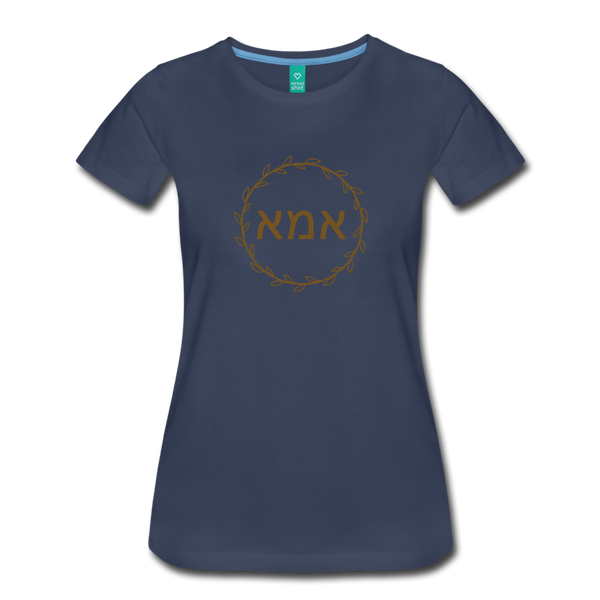 Ima Jewish Mother Gold Print T-shirt - navy