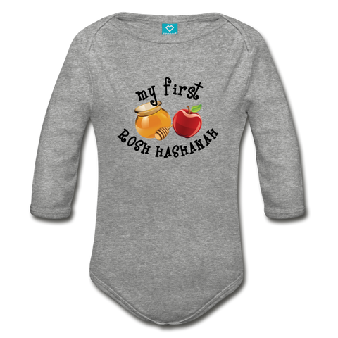 My First Rosh Hashanah Long Sleeve Organic Bodysuit - heather gray