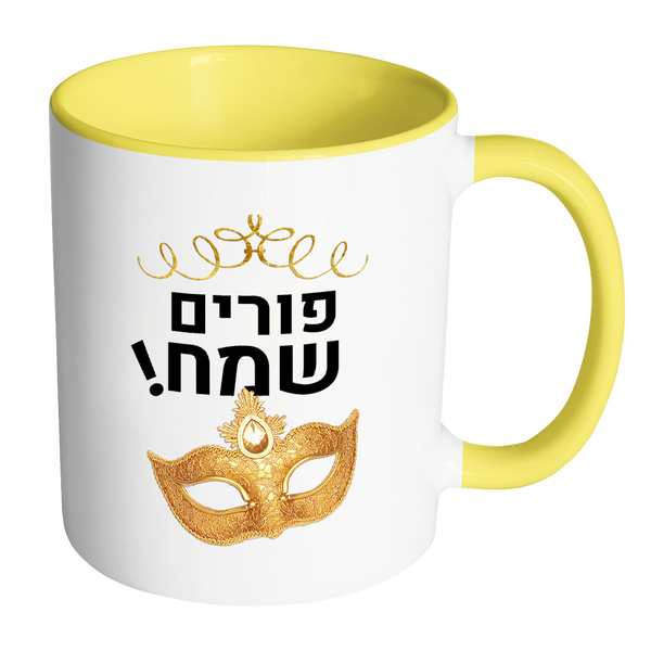 Happy Purim Mug With Hebrew