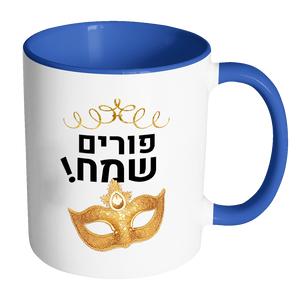 purim hebrew mug