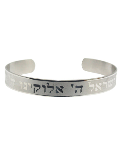 Shema Israel Hebrew Prayer Stainless Steel Bangle Bracelet