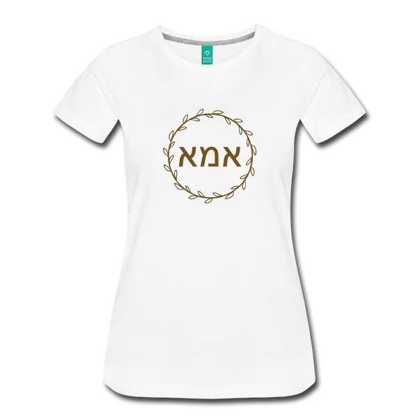 Ima Jewish Mother Gold Print T-shirt - white