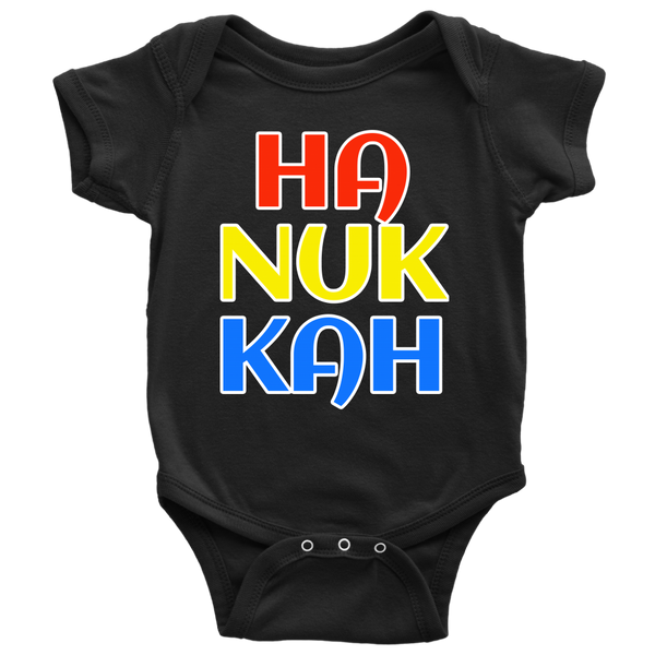 hanukkah color fun onesie