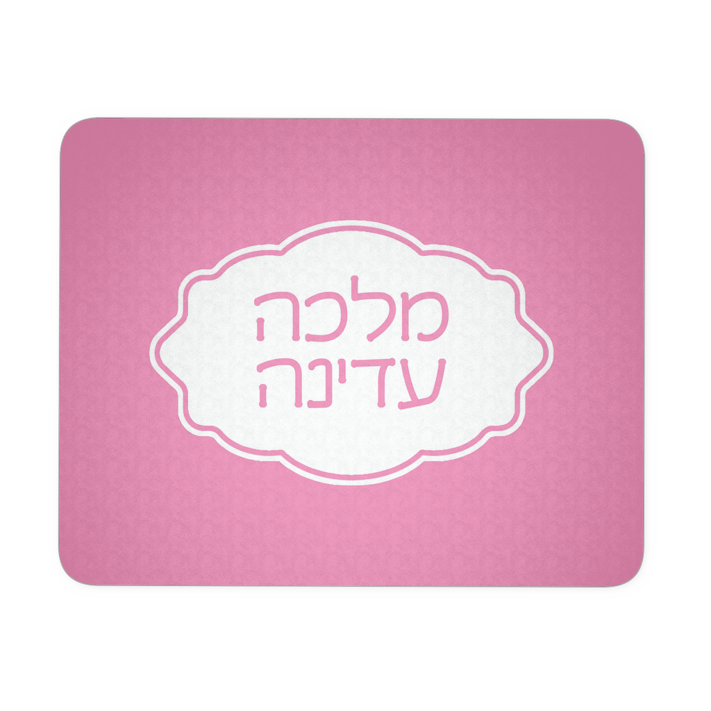 Personalized Pink Mousepad