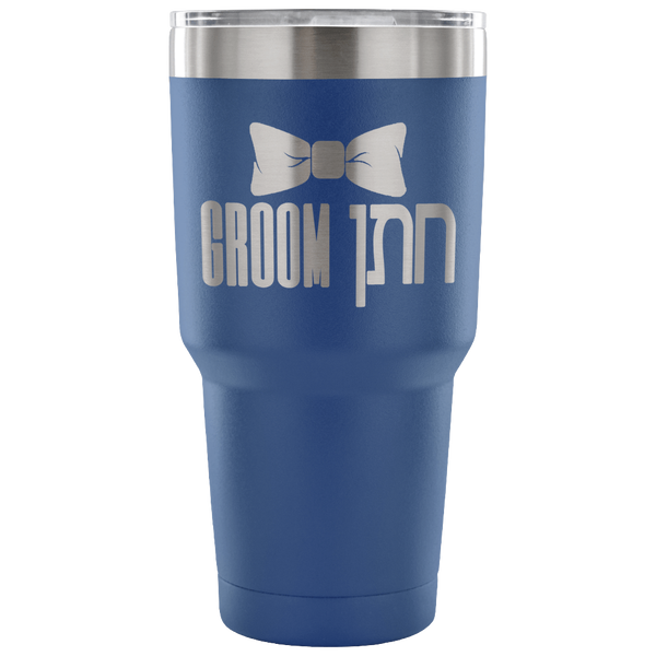 hebrew groom wedding tumbler