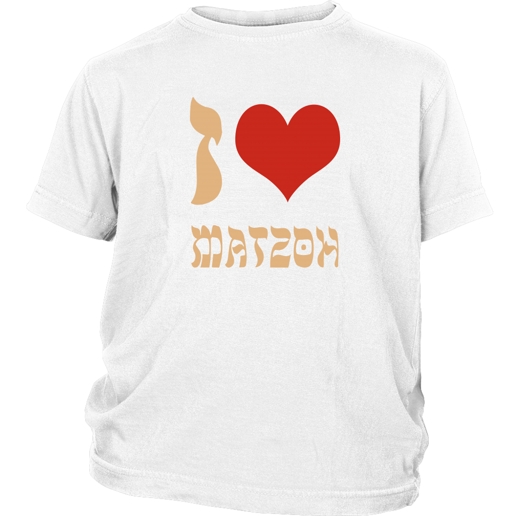I Love Matzoh Youth T-shirt