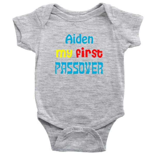 my first passover bodysuit