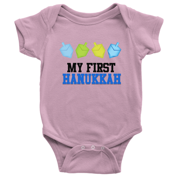 first hanukkah baby bodysuit