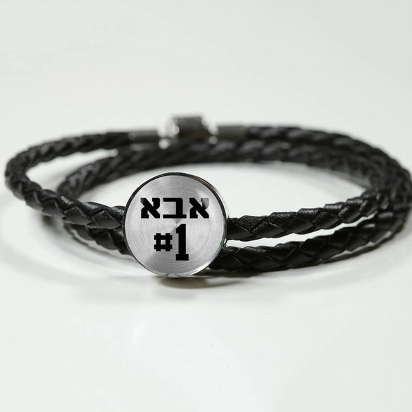 aba jewish dad leather cord bracelet