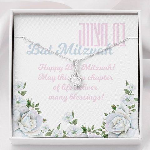 Bat Mitzvah Wishes Pendant Necklace with Gift Box