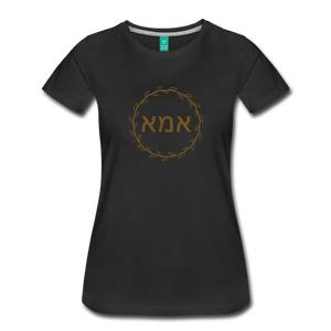Ima Jewish Mother Gold Print T-shirt - black