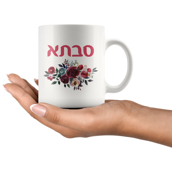 jewish grandmother mug