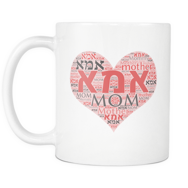 JEWISH MOTHER HEBREW GIFT MUG