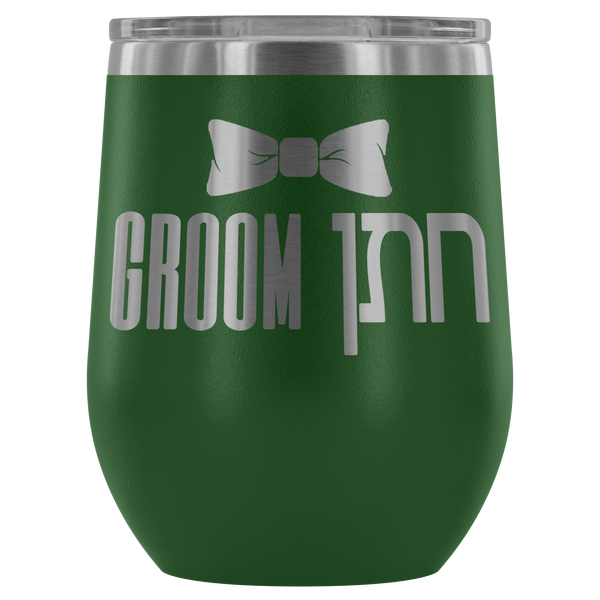 Jewish Groom Chattan Wine Tumbler