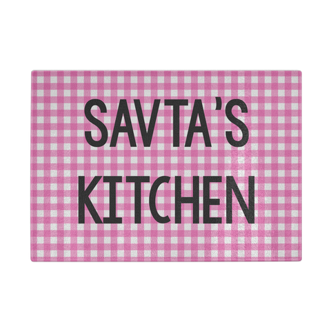 savtas kitchen jewish grandmother gift