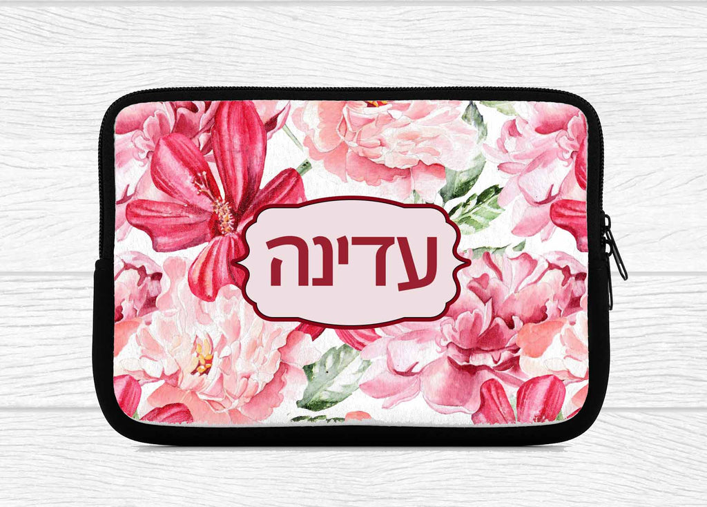 persomalized ipad sleeve · floral personalized ipad case. Modern Jewish Gifts