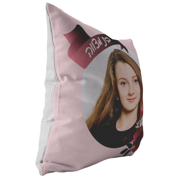 Bat Mitzvah Gift Photo Pillow Personalized