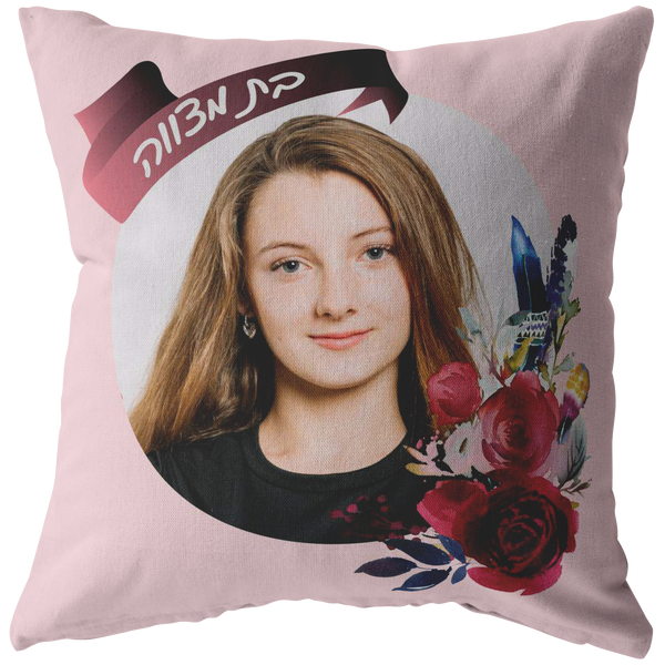 bat mitzvah photo gift