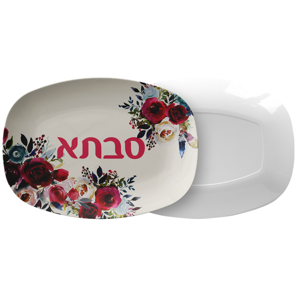 jewish grandmother gift serving platter