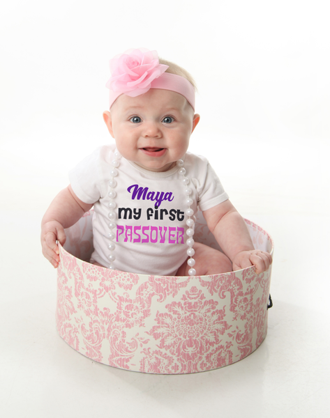 My First Passover Baby Girl Bodysuit with Baby's Name