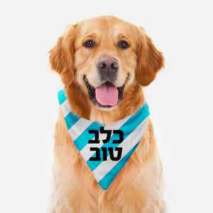 good dog hebrew bandana