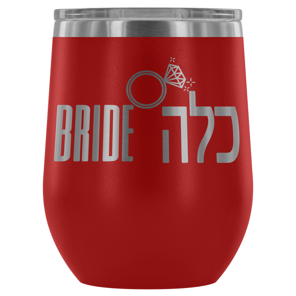 Bride Kallah Jewish Wedding Wine Tumbler