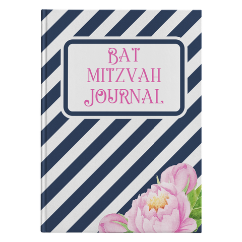 bat mitzvah journal
