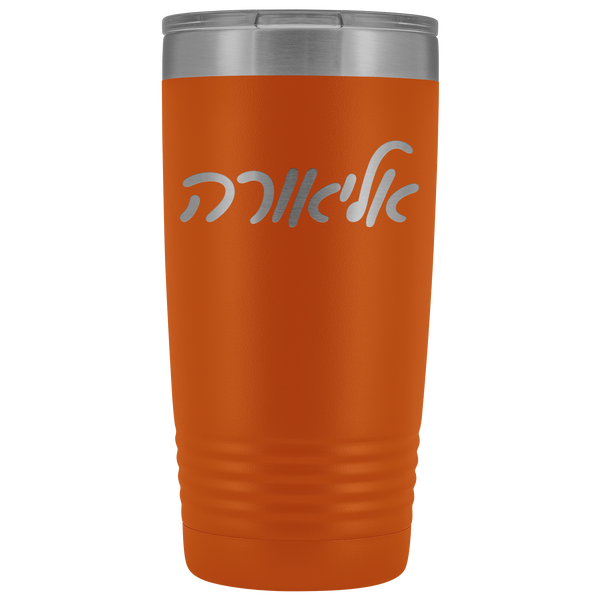 Personalized Cup