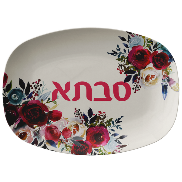 savta gift serving platter