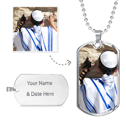 Personalized Bar Mitzvah Photo Pendant Engraved Necklace