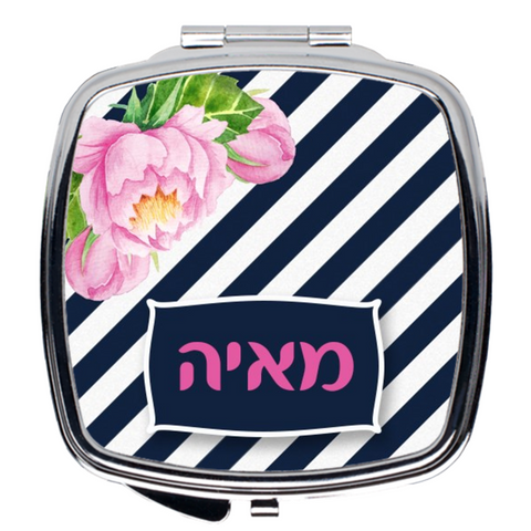 compact mirrow with hebrew name