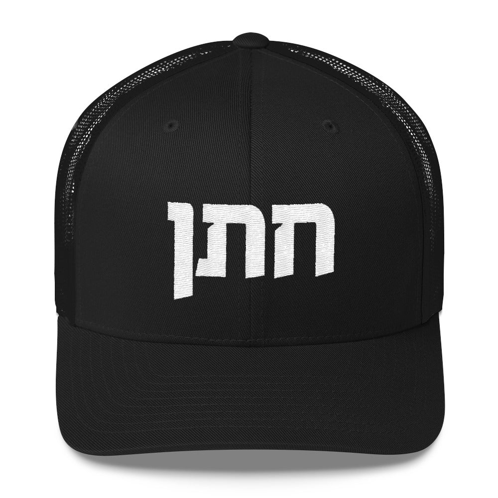 groom jewish wedding cap