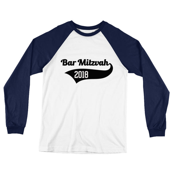Bar Mitzvah Long Sleeve Baseball T-Shirt