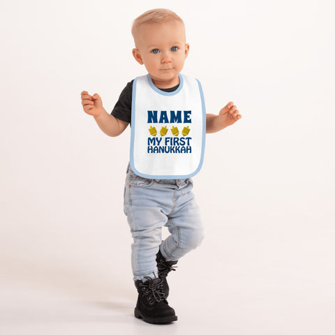 My First Hanukkah Personalized Embroidered Baby Bib