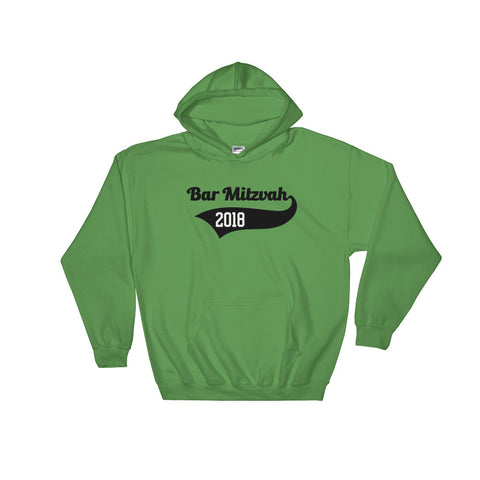 bar mitzvah gift sweatshirt