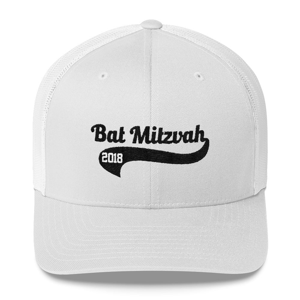 bat mitzvah cap white