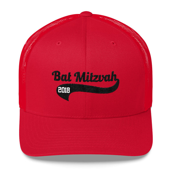 bat mitzvah cap red