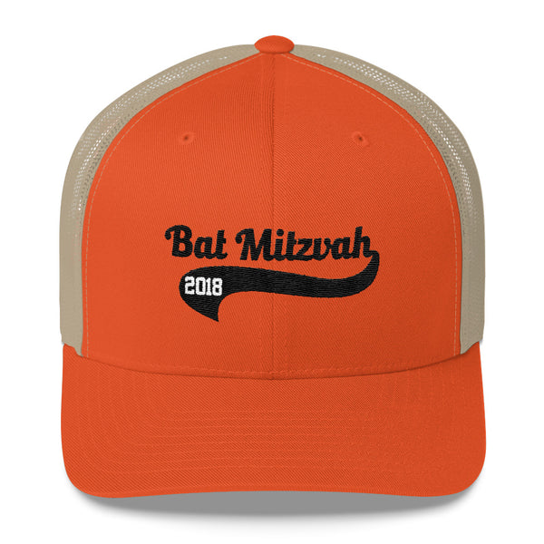 Bat Mitzvah Embroidered Mesh Panel Cap