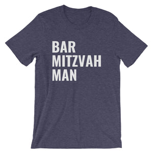 bar mitzvah man tshirt