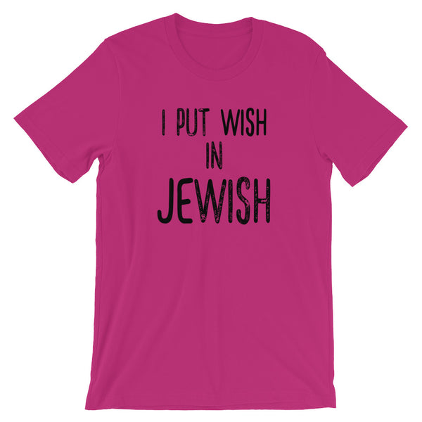 t-shirt for jewish teen