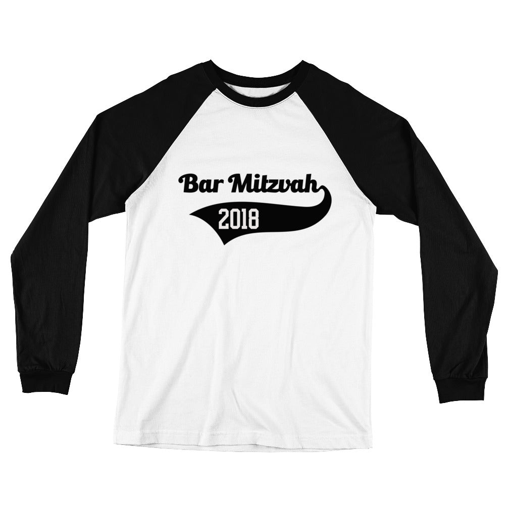 bar Mitzvah baseball shirt
