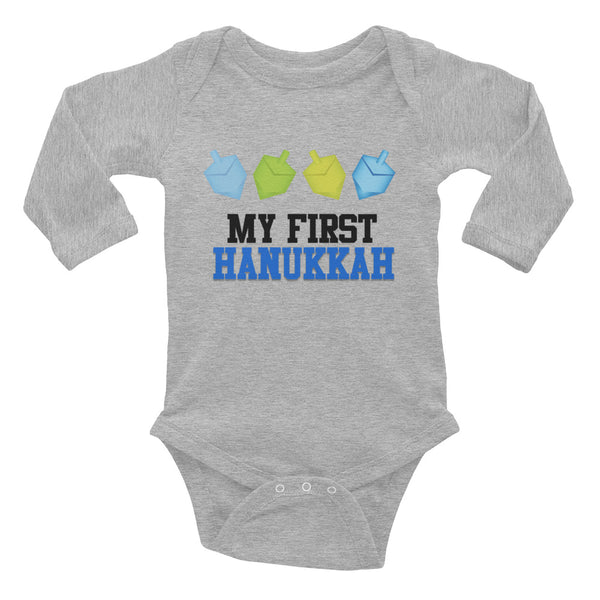 My First Hannukah Baby Bodysuit - Jewish Baby Gift - 100% cotton - long sleeve - 1st Chanukkah - dreidels